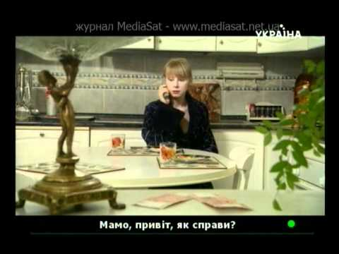 """DVB-T2 ресивер Strong 8500. Работа в сети """"Зеонбуд"""""""