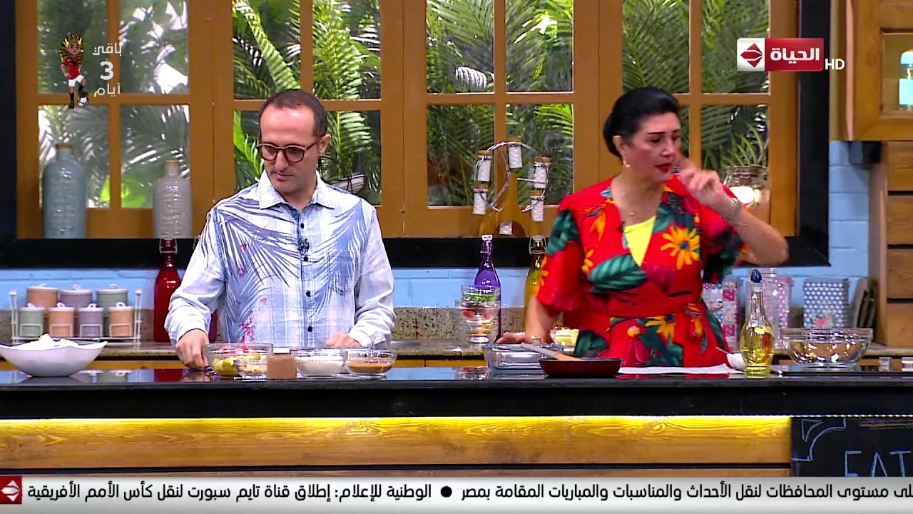4 شارع شريف - طاجن الفواكه مع الشيف منى الطرابيشي