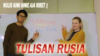 Video Belajar Bahasa Rusia langsung sama Dosennya. MP3, 3GP, MP4, WEBM, AVI, FLV Juni 2019