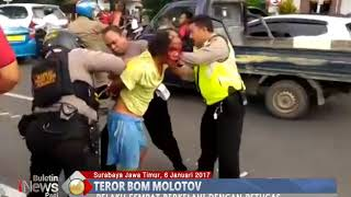 Video Teror Bom Molotov di Depan Gedung  Negara Grahadi Surabaya - BIP 07/01 MP3, 3GP, MP4, WEBM, AVI, FLV November 2018
