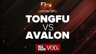TongFu vs Avalon, DPL Season 2, game 1