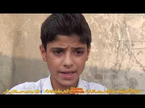 School Gang Eps 7 (  Bad Teacher ) Kids Series By Naghman Saleem