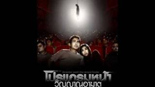 Nonton Coming Soon 2008   Theme Film Subtitle Indonesia Streaming Movie Download