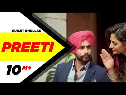 Preeti Songs mp3 download and Lyrics