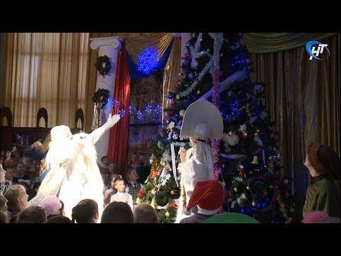 В Великом Новгороде прошла Губернаторская елка