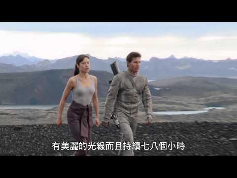 【遺落戰境】冰島拍攝幕後花絮