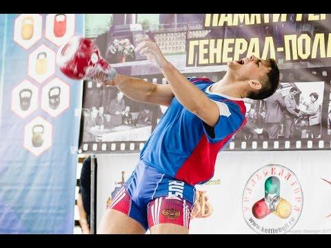 Гиревой спорт-Мотивация [Вставай и борись] / Кеттlеbеll lifтing.Мотivатiоn - DomaVideo.Ru