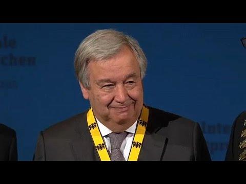 Γκουτέρες: «Αναγκαία μια ενωμένη Ευρώπη»