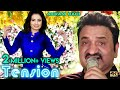 Tension | Akram Rahi | Rawina Khan | Official Music Video 2018