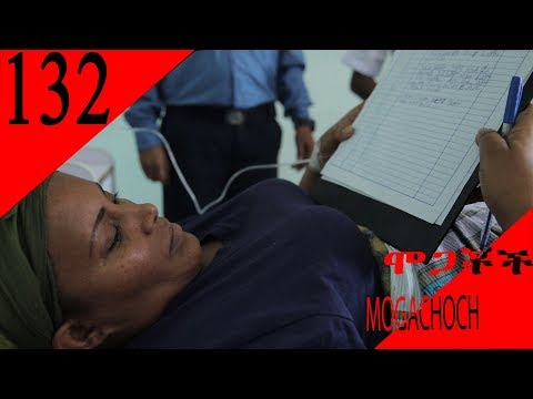 Mogachoch Latest Series Drama - S06E132 - Part 132