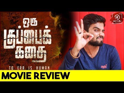 Oru Kuppai Kathai aka Oru Kuppai Kadhai Movie Review