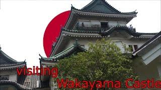 Wakayama Japan  city images : Exploring Japan: Wakayama Castle