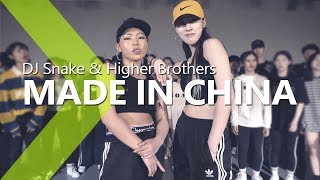 DJ Snake & Higher Brothers - Made In China / JaneKim Choreography.