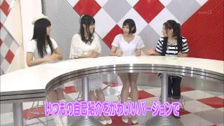 Mizuki Nana Eternal Blaze Live
