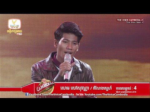 Sorm Saosovanna, Damneng Sne, The Voice Cambodia 2016