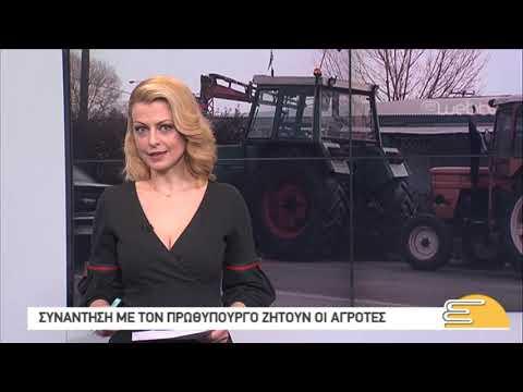 Τίτλοι Ειδήσεων ΕΡΤ3 10.00 | 04/02/2019 | ΕΡΤ