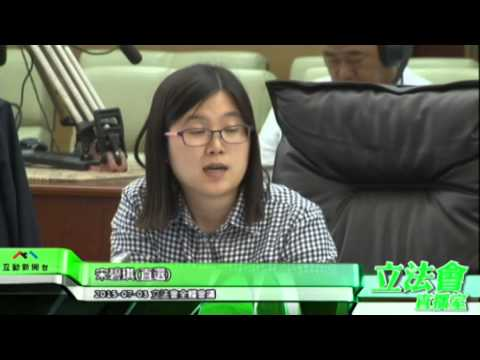 法案第6、7、8細質性討論  20150703