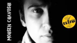 Mohsen Chavoshi - Naz