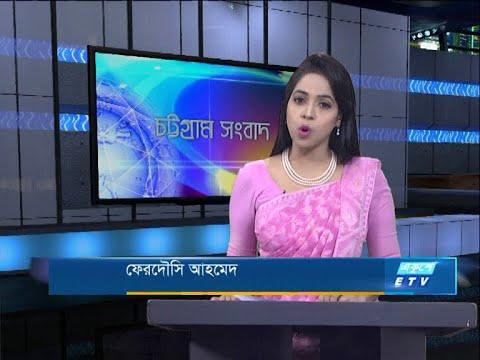 06 PM News || সন্ধ্যা ৬টার সংবাদ || 16 October 2020 || ETV News
