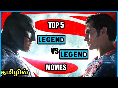 Top 5 Legend Vs Legend Movies in Tamil |Tamil dubbed movies|movie tamizhanda