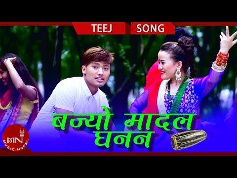 (New Teej Song 2075/2018   Bajyo Madal Ghanana - Tika Pun & Dambar Lamichhane Ft. Priti & Ashmita - Duration: 6 minutes, 11 seconds.)