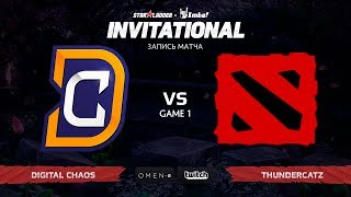 Digital Chaos vs Thundercatz, Первая карта, SL Imbatv Invitational S5 Qualifier