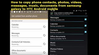 How to copy or transfer files including phone contacts, photos, videos,  messages, music, documents from Samsung android mobile to HTC desire android phone using HTC Transfer tool.app.