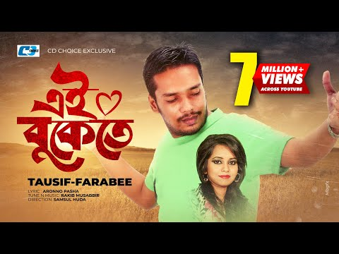 Download Ei Bukete | Tausif | Farabee | New Video Song | Full HD HD Mp4 3GP Video and MP3