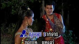 Chlangden DVD 13 - Aek Siday + Khat Sokhim - Snaeha Pisavong