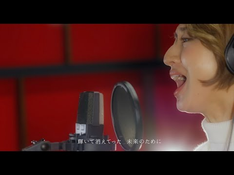 Ms.OOJA「炎」【オリジナル: LiSA / 劇場版「鬼滅の刃」無限列車編 主題歌 】(流しのOOJA〜令和 SONG COVERS〜 第一弾)