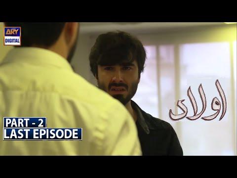 Aulaad Last Episode | Part 2 [Subtitle Eng] | 8th June 2021 - ARY Digital Drama