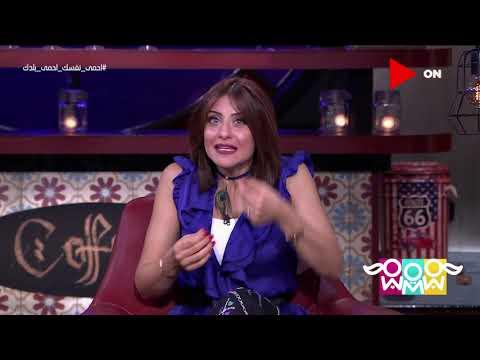 فيديو- هيدي كرم تحكي ذكريات فرحها.. حضور هشام عباس
