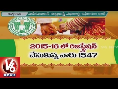 ACB Officials Focus On Irregularities In Kalyana Lakshmi & Shaadi Mubharak Scheme | Nalgonda