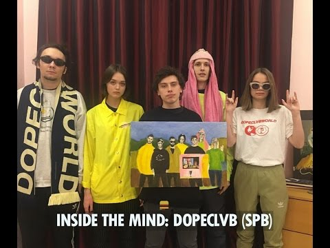 DOPECLVB – INSIDE THE MIND (2017)