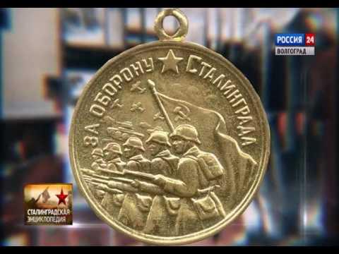 Сталинградская военно-авиационная школа № 7. Эфир 22.08.14.