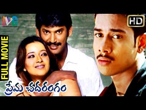 Prema Chadarangam Telugu Full Movie | Vishal | Reema Sen | Bharath | Chellame | Indian Video Guru