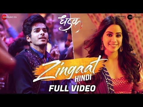 Video Zingaat Hindi  - Full Video | Dhadak | Ishaan & Janhvi | Ajay-Atul | Amitabh Bhattacharya download in MP3, 3GP, MP4, WEBM, AVI, FLV January 2017