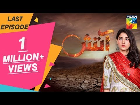 Aatish Last Episode HUM TV Drama 4 March 2019