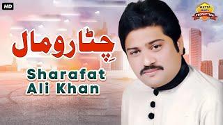 Download Lagu Chitta Romal  Sharafat Ali Khan Baloch   Latest Punjabi And Saraiki Song 2017 Mp3
