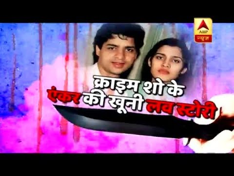 Sansani: Know all about India's Most Wanted anchor Suhaib Ilyasi's case