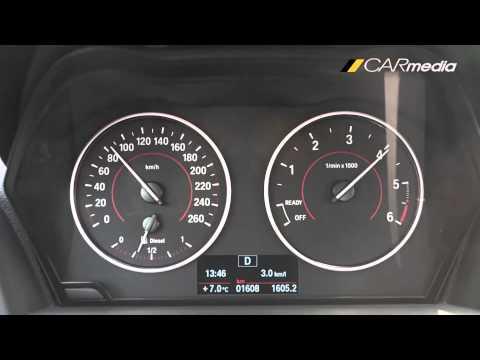 [카미디어] BMW 220d 급가속