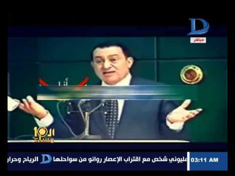 """شاهد- """"العاشرة مساء"""" يعرض تحليل مبارك لحادث سقوط الطائرة"""