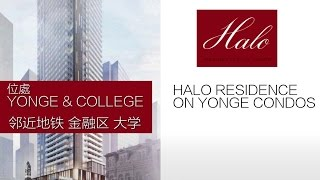 HALO CONDOMINIUMS TV COMMERCIAL - MANDARIN