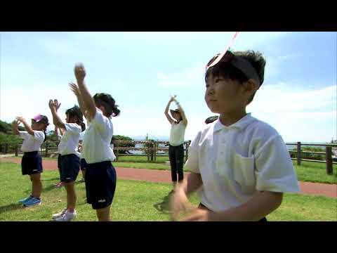 Okawa Nursery School