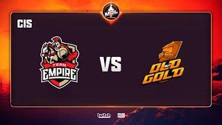Team Empire vs Old but Gold, MDL Disneyland® Paris Major CIS QL, bo3, game 1 [Eiritel]