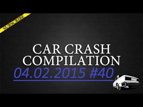 Car crash compilation #40 | Подборка аварий 04.02.2015