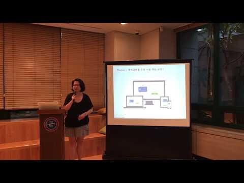 제5회 IGSE 영어교육 포럼 '한국에서 영어교육 앱으로 성공하는 노하우' by (주)캘거타 커뮤니케이션 고윤환 대표이사