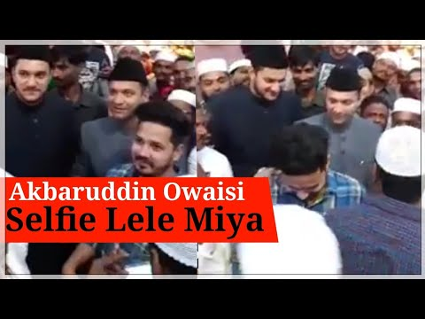 Video Akbaruddin Owaisi With Nooruddin Owaisi Attended DAWAT-E-IFTAR at Bandlaguda, Chandrayangutta download in MP3, 3GP, MP4, WEBM, AVI, FLV January 2017
