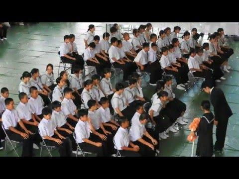 糸満市立三和中学校 平成28年度入学式 H28.4.8