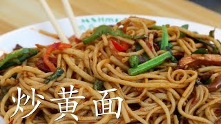 Karamay China  City pictures : AMAZING Xinjiang Street Food Only Found in Karamay | Fried Yellow Noodles